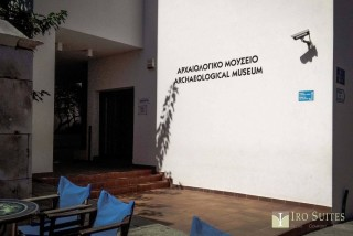 sightseeing iro suites archaeological museum